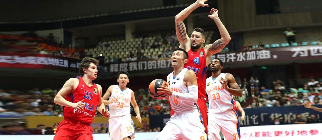 欧冠中国赛:四川48-91中央陆军